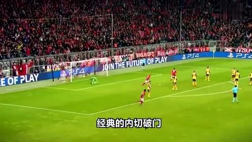 1617赛季欧冠五佳球小飞侠罗本经典内切曼朱献惊天倒勾