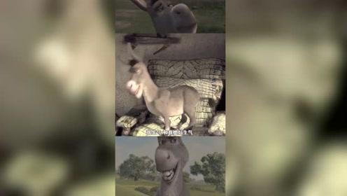 搞笑视频:家里无论谁生气,结果都一样的