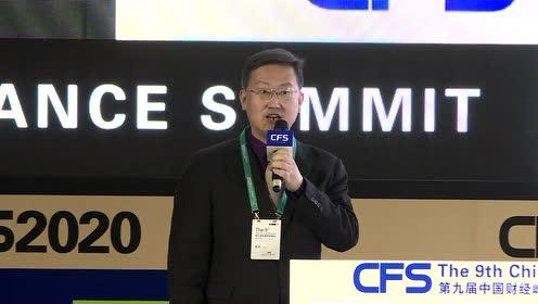 第九届财经峰会瑞派宠物医院总裁主旨演讲,宠物行业的韧性与潜力