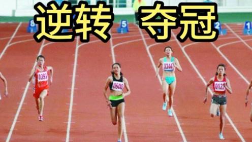 亚少赛异程接力,中国印度交替领先,中国女团最后时刻翻盘夺冠!