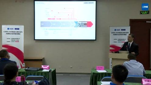 DMG MORI机床行业代表分享发动机制造技术及应用案例