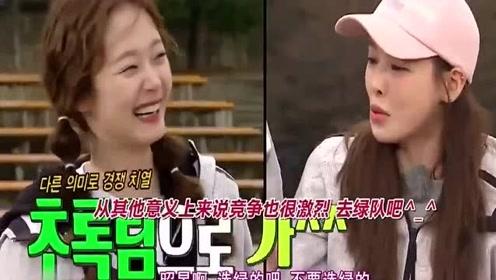 韩国热门综艺RM,李光洙和李多熙组队被嫌弃,真是太搞笑了!