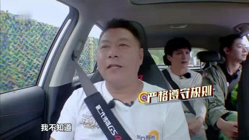 笑喷!女明星练车挑战迷宫,副驾驶的教练都快疯了1