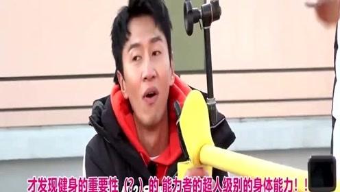韩国热门综艺RM,超低单杠挑战,没想到世灿直接脸着地真是太搞笑了!