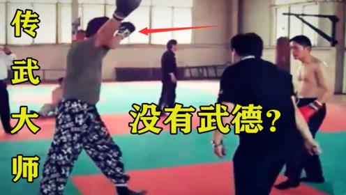 传武终于赢了!小伙被55岁传武大师教训KO了,结果却被骂没有武德