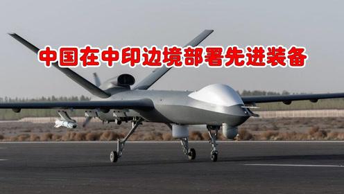 中印邊境局勢將進入對峙常態化,中國先進裝備不斷部署上高原