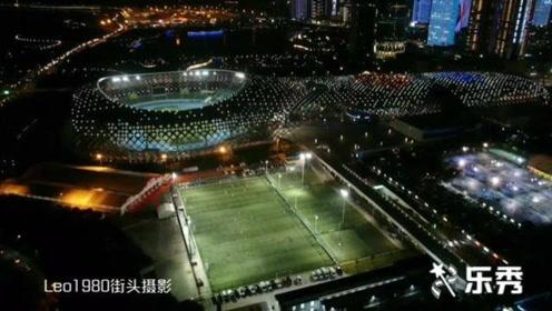 看看春茧造型到底如何——深圳湾体育中心夜景航拍