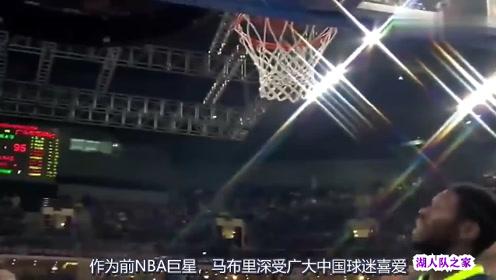43岁马布里什么水平?1v1单挑CBA球员,虐得对方篮球梦碎成渣!