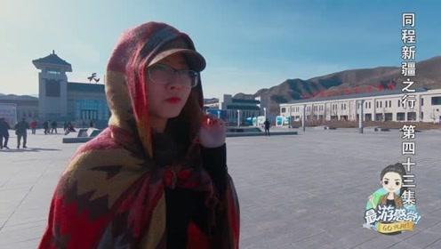 妹子到新疆天山旅游,发现当地人好实在,烤羊肉串5元一大串!