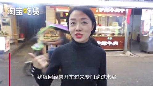 网红美食蛋菜夹馍,鸭蛋黄配腊牛肉