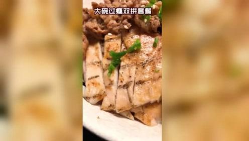 美食探店 这家日式大碗丼性价比太高了!