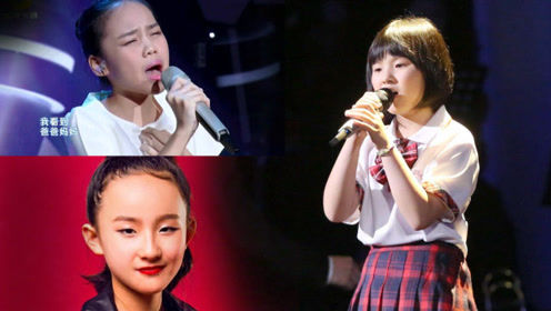 连韩红都想不到,她的经典歌曲《天亮了》,被小女孩唱的如此泪目