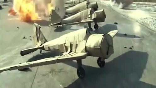 八路军用纸箱做假飞机,成功引来敌军的王牌战机一顿轰炸