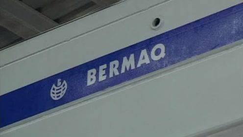 西班牙贝纳特*ERMAQ超大型高精度五轴加工中心视频之二,适用行业:航空航天,轨道交通,游乐设备制造,风力发电机风叶,豪华游艇,车模等等,国内代表客户:固瑞特