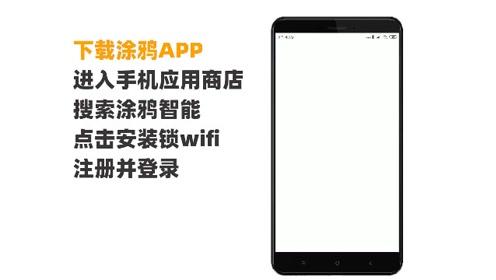 S9人脸版安装视频#生活窍门#