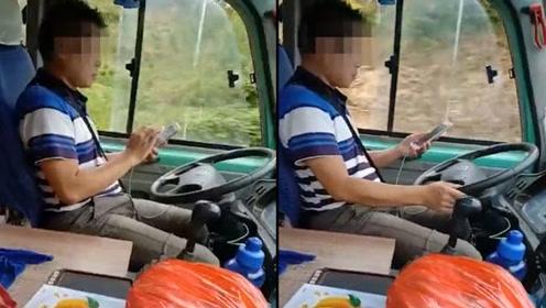 桂林一班车司机双手离开方向盘玩手机,看到处罚结果网友惊了!