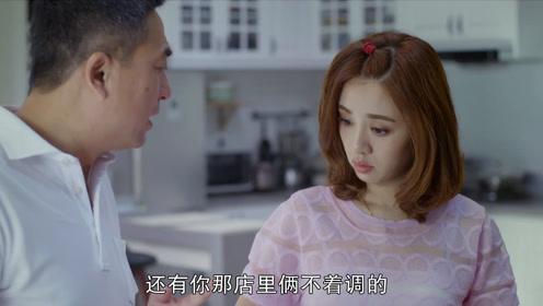 王小米向马克求婚这也太笑了
