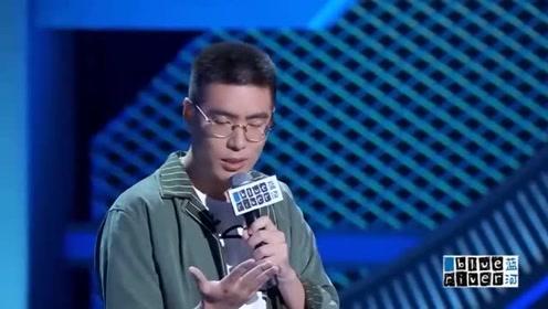 脱口秀大会:周奇墨真是脱口秀行业的天花板吗?