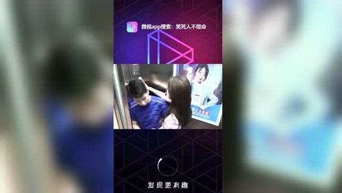 小伙:坐个电梯被美女揍了你说冤不冤?