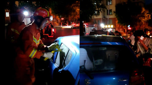 1岁幼儿被误锁车内 担心一直哭泣车内缺氧 消防员紧急砸窗救出