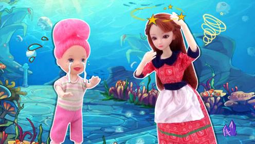 芭比剧场:女儿游进海底救妈妈,可失忆的妈妈不记得她了