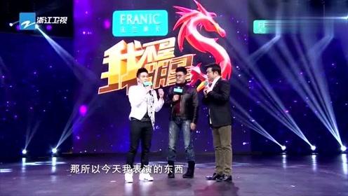 徐小明儿子徐沅活力演唱《动起来》,流行音乐结合武术新颖精彩