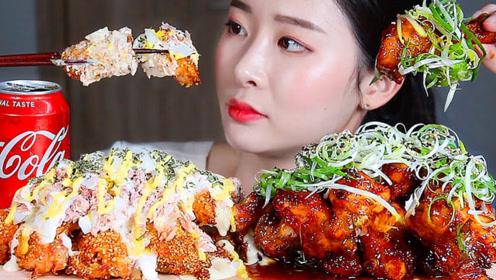 美食二倍速:小姐姐吃芝士炸鸡块,辣酱汁炸鸡,香葱丝,好吃过瘾