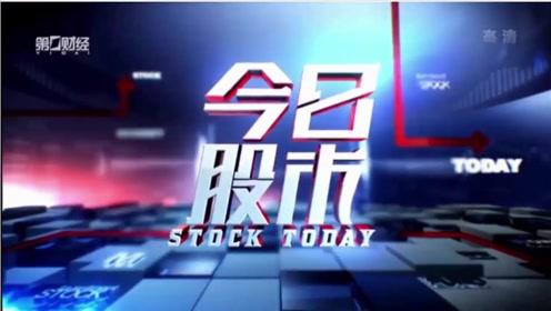 天下财经2020-10-05股市频道精彩重播:小牛市中超短线股票的买卖思维(这类股票风险小机会大)
