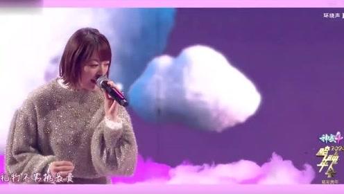 超甜!花泽香菜翻唱周杰伦经典情歌《告白气球》女神好美!