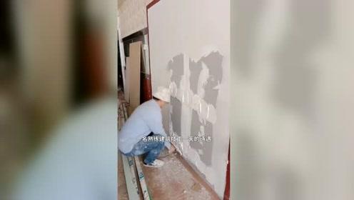 看了这个视频,了解建筑行业规则,希望能对您的用工有所帮助
