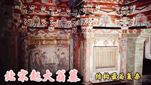 禹州白沙宋墓,北宋时期地主墓,典型的雕砖壁画墓