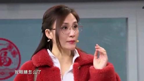 美女的逃票方式挺新颖,贾冰:你是在侮辱我的智商吗?