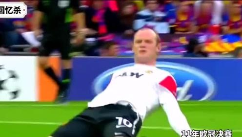 经典回忆杀梅西最巅峰时刻欧冠决赛造2球斩曼联,鲁尼难救主
