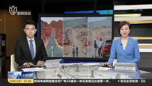 """人民日报:中卫回应""""中国版66号公路拍照""""——已拟方案兼顾安全及旅游"""