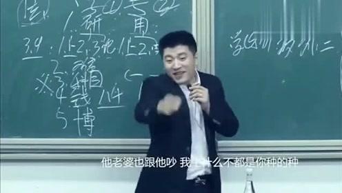 张雪峰:考博士的坏处,你考完都得30岁了吧!