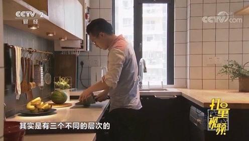 这个设计细节超实用,厨房台面采用三种高度,设计巧妙