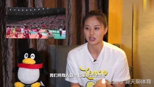 最后一组群聊上线!龚翔宇丁霞姚迪王梦洁对女排世界杯夺冠的记忆