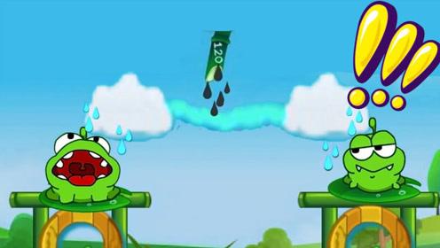 青蛙喝水:我用白云把污水净化后给青蛙喝!