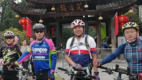 骑着单车游湘西(沧海影音)——石门四车友骑着单车游湘西#旅行vlog#