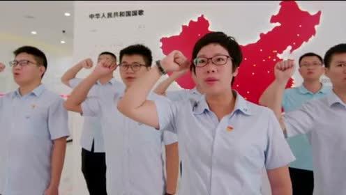 """增城开发区:""""一核多元四平台"""" 严肃园区党内政治生活(定稿视频).mp4"""