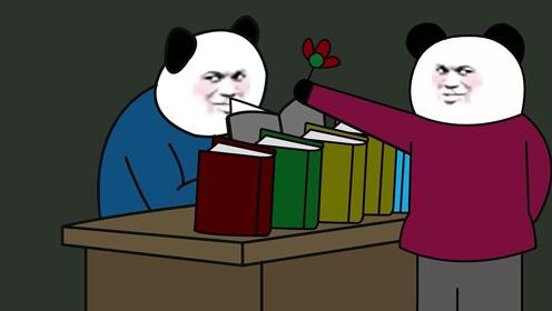 【沙雕动画】小红的实习生活