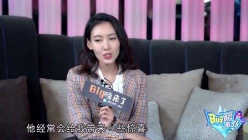 高露:我喜欢他给的惊喜,费启鸣想学唢呐,郑爽:不太可能实现了!