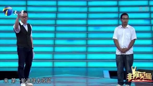 求职小伙内向,接到在家办公的工作,涂磊:还是要多跟老板接触!