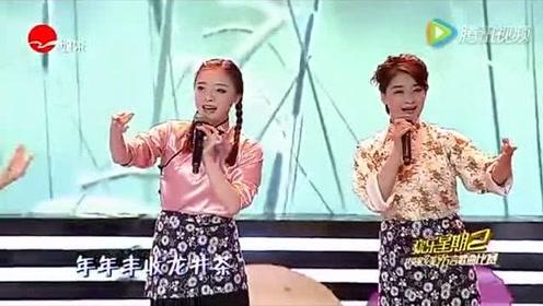 郭茜云、陈丽娟合唱《采茶舞曲》