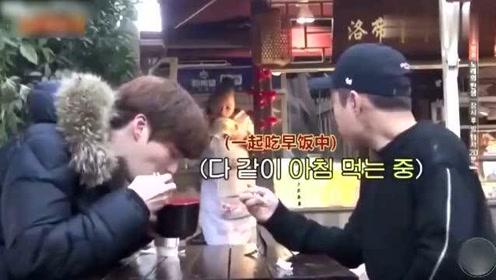 新西游记:韩国明星来到面食店,志源:虎东哥要来这吃,这家店估计完了!