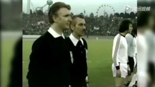 拜仁4-0马竞欧冠1974年决赛集锦