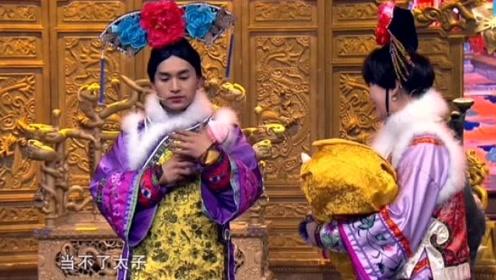 王牌对王牌:东北喜剧演员搞笑演绎《甄嬛歪传