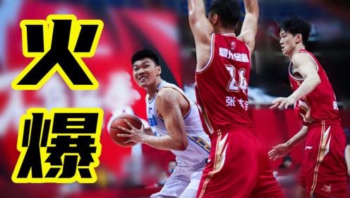 范子铭撞翻张大宇,王骁辉肘击赖俊豪,北京首钢功夫篮球血溅CBA
