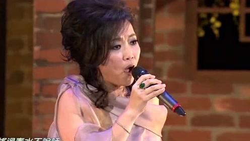齐豫倾情演唱《船歌》,她的歌声真是饱含人文关怀啊,厉害了