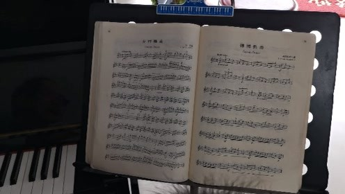 铃木教材 韦伯《乡村舞曲》P98页周老师讲授_20201101_#国风音乐#